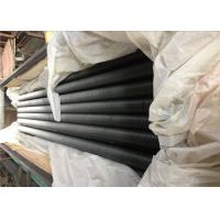 Buy cheap Heat Exchanger Spiral Fin Tube Carbon Seamless Tubes With Solid Spiral Q195 Fins from wholesalers