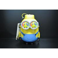 Buy cheap Minions Series Minion Drink Bottle , Minion Sports Bottle Light Weight from wholesalers