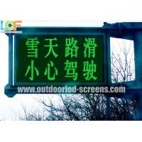Buy cheap High Brightness Illuminated Traffic Signs PH10 Green Color Display from wholesalers