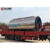 Buy cheap 10 Bar 1500Kg 3 Pass Fire Tube Boiler , Automatic Diesel Gas Steam Boiler from wholesalers