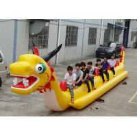 Buy cheap 10 + Passenger Dragon Inflatable Towable Ski Tube Water Sport Games from wholesalers