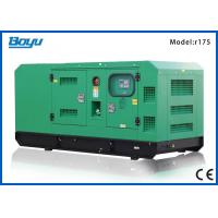 Buy cheap 40kw 50kva Brushless Synchronous 3 Phase Diesel Generator YUCHAI Engine from wholesalers