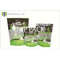 Buy cheap Bottom Gusset Pet Food Packaging from wholesalers