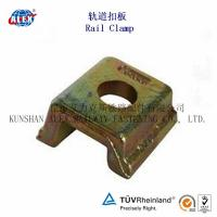 Buy cheap Rail Clamp KPO6, Railway Fastener product