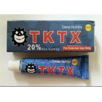 Buy cheap TKTX 20% Tattoo Numb Cream Piercing Makeup Permanent Eyebrow Embroidered from wholesalers