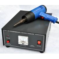 Buy cheap Automatic Hand Held Ultrasonic Welder For Non-woven Fabric Sewing / Clothing from wholesalers