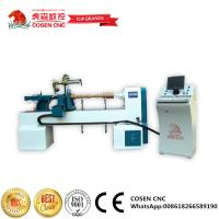 Buy cheap Top quality cnc woodworking lathe for wood honey stirrer honey bar with ce certification from wholesalers
