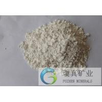 Buy cheap Professional factory of CAF2 fluorspar/fluorspar powder/fluorite/calcium fluoride for glass/cement/steel furnace from wholesalers