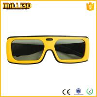 Buy cheap wholesale purchase 3d movie for linear or circular polarized glasses from wholesalers