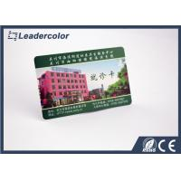 Buy cheap Custom Die Cut 125khz RFID Card , PVC Smart Card With Magnetic Stripe from wholesalers