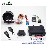 Buy cheap Hot One Way Car Alarm System for Mid-East and Africa Market product