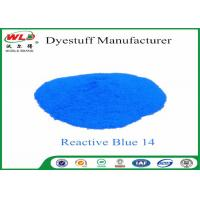 Buy cheap Custom Textile Dyes And Chemicals Reactive Blue 14 Light Fastness 4 - 5 from wholesalers