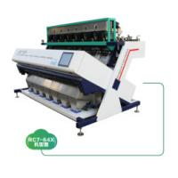Buy cheap 2 Chute Color Sortex Machine , High Accuracy Rice Colour Sorting Machine from wholesalers