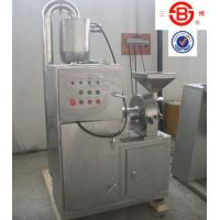 Buy cheap High Speed spice / herb grinder Grinding Pulverizer Machine 5300rpm shaft speed from wholesalers