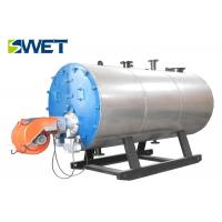 Buy cheap Gas / Oil Fired Hot Water Boiler With Longitudinal Type 14MW Rated Thermal Power from wholesalers