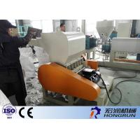 Buy cheap Double Screw Plastic Recycling Granulator Machine Easy Maintenance product