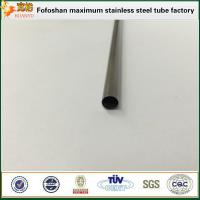 Buy cheap Good Price Stainless Steel Capailary Tube For Refrigenration from wholesalers