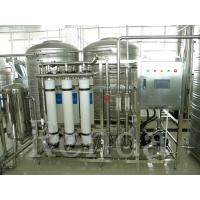 Buy cheap Water Treatment / Purification RO Pure Water Treatment Equipment ISO Certification from wholesalers
