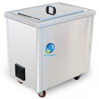 Buy cheap Compact Small Ultrasonic Cleaning Equipment For Plastic Injection Molders Cleaning from wholesalers