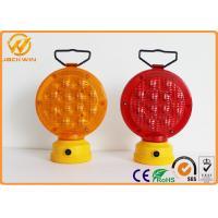 LED Strobe Emergency Flashing Traffic Warning Lights High Brightness Anti Crush