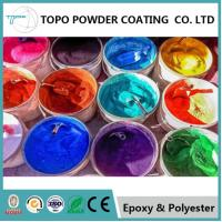 Buy cheap Switchboards Epoxy Polyester Coating, RAL 1021 Colza Yellow Excellent Powder Coating from wholesalers