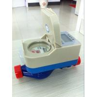 Buy cheap Brass Body IC Card Water Meter from wholesalers