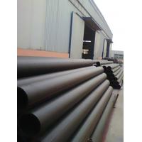 Buy cheap HDPE mining pipe from wholesalers