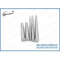 Buy cheap Mould Pressing Tungsten Carbide Rods , Pure Solid Carbide Round Blanks from wholesalers