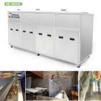 Buy cheap Curtain Ultrasonic Blind Cleaning Machine Dual Tank 2000-3000MM 40khz Rinsing Heat Cleaning from wholesalers