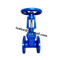 Buy cheap DIN 3202 F4 Rising Stem Resilient Wedge Gate Valve from wholesalers