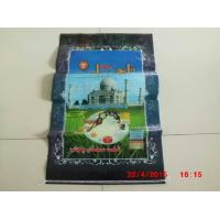 Buy cheap Plastic Woven Polypropylene Feed Bags 25kg 30kg 50kg For Wheat Flour Rice from wholesalers