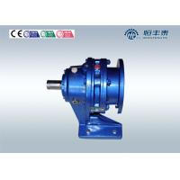 Buy cheap Electric Motor Speed Inline Cycloidal Gear Box , Compressor / Converter Gearbox from wholesalers
