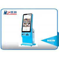 Buy cheap All In One Self Service Check In Kiosk With Currency Exchange Function from wholesalers