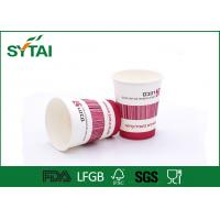 Buy cheap Creative Design  Disposable Custom Paper Coffee Cups , 290 ML Paper 8 Oz Cup from wholesalers