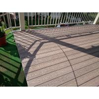 Buy cheap WPC composite deck boards for wpc stairs lawn decking garden decking boards from wholesalers