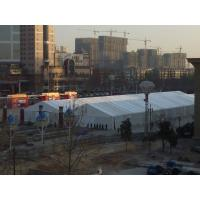 Buy cheap Easy Installed Custom Event Tent Aluminum Frame Material For Wedding Party Tent from wholesalers