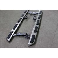 Buy cheap Audi Q5 Running Boards Side Steps Bars from wholesalers