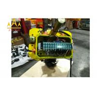 Buy cheap Yellow Color Overhead 35 Ton Electric Chain Hoist With Excellent Performance from wholesalers