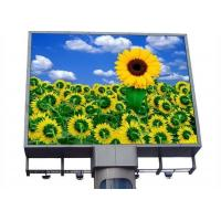 China Big P16 Outdoor Led Advertising Display  Screen With Clear Performance on sale