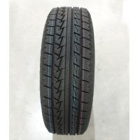Buy cheap 195/50r15 15 Inch Winter Snow Tires , 300 All Max Pressure Season Winter Tires from wholesalers