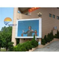Buy cheap Outdoor full color  LED display from wholesalers
