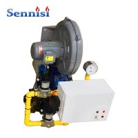 Buy cheap Solid Powdered Synthetic Resin Furnace Burner Gas Forge Burner from wholesalers