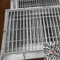 Buy cheap Galvanized Mild Steel Sump Grates and Frames from wholesalers