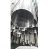 Buy cheap ASTM A544 TP304 Stainless Steel Welded Pipe Polished Outside 180 grits50.8*1.5mm*6000mm from wholesalers