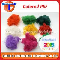 Buy cheap Colored Recycled Polyester Staple Fiber, Dope Dyed RPSF for Nonwoven / Spinning 1.5D-15D from wholesalers
