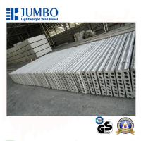 Buy cheap Stable Architectural Concrete Interior Lightweight Partition Wall Panel , Waterproof from Wholesalers
