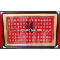 Buy cheap Chinese silk embroidery ,Single sided embroidery from wholesalers