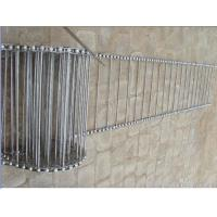 Buy cheap stainless steel cooling spiral conveyor belt for freezering food industry from wholesalers