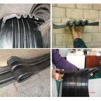 Buy cheap high quality supplier competitive cheap P Type Rubber Waterstop rubber seal for Dam from wholesalers