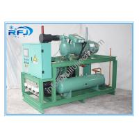 Buy cheap Single Screw Type Compressor Refrigeration Condensing Units / Refrigerator Cooling Unit from wholesalers